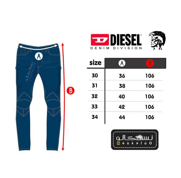 سایز بندی شلوار جین مردانه