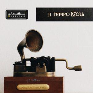 جعبه موزیکال اورجینال
