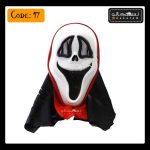 خرید ماسک هالووین + نقاب و لباس 🎃