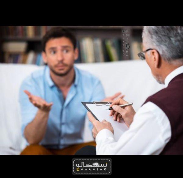 روانشناسی و مشاوره تلفنی دکتر صدر