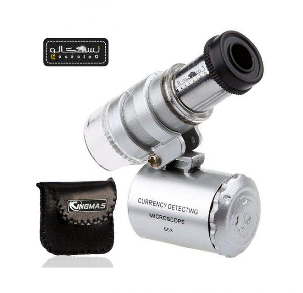 میکروسکوپ جیبی X60