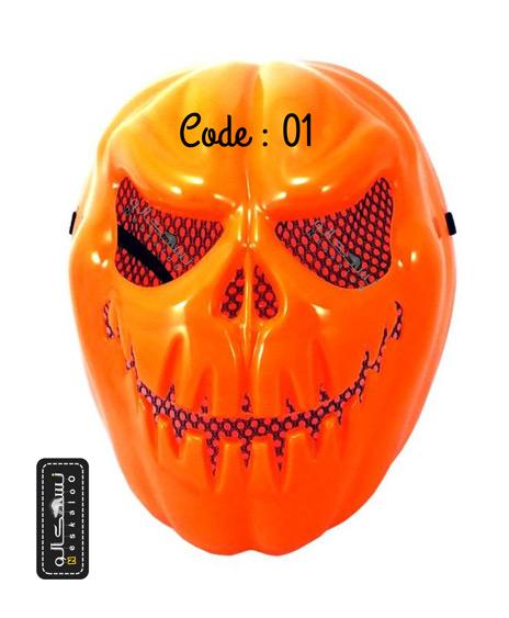 ماسک هالووین