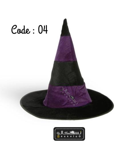 ماسک هالووین کد-۰۴