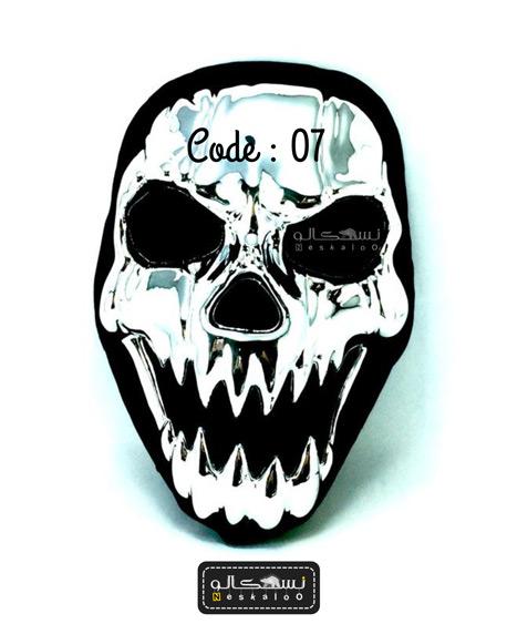 ماسک هالووین کد-۰۷