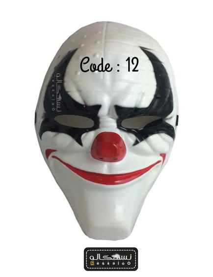 ماسک هالووین کد-۱۲
