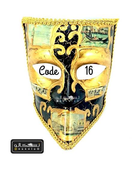 ماسک هالووین کد-۱۶