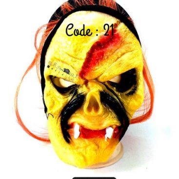 ماسک ترساک هالووین