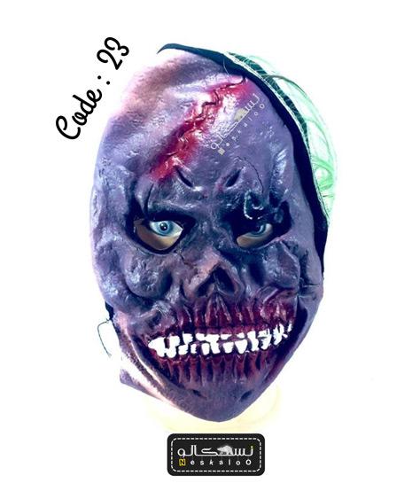 ماسک هالووین کد-۲۳