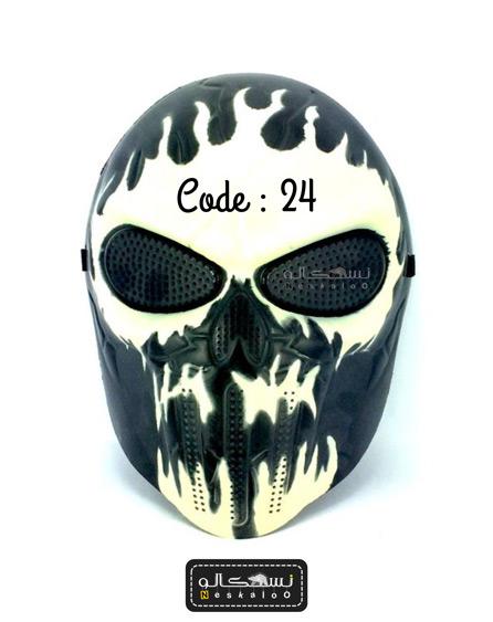 ماسک هالووین کد-۲۴