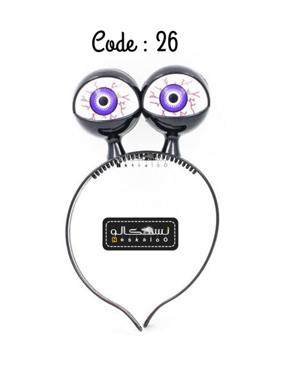 ماسک هالووین کد-۲۶