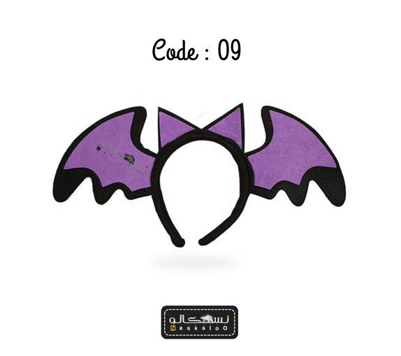 ماسک هالووین کد-۹