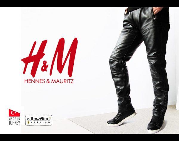 شلوار چرم مردانه اورجینال H&M