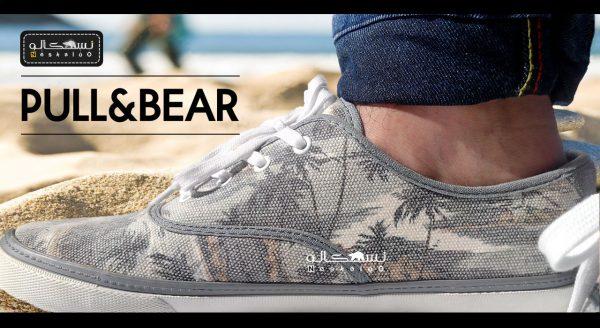 کفش اورجینال PULL&BEAR