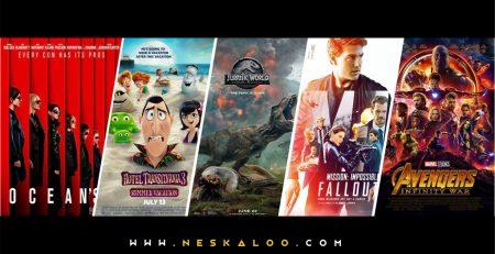 پرفروش ترین فیلم های 2018