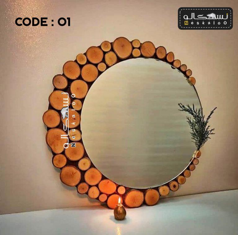 آینه کنسول چوبی دیواری