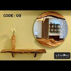 آیینه کنسول چوبی