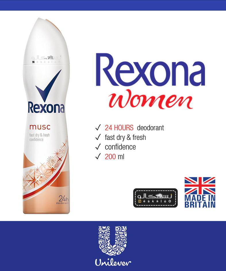 اسپری اصلی rexona زنانه