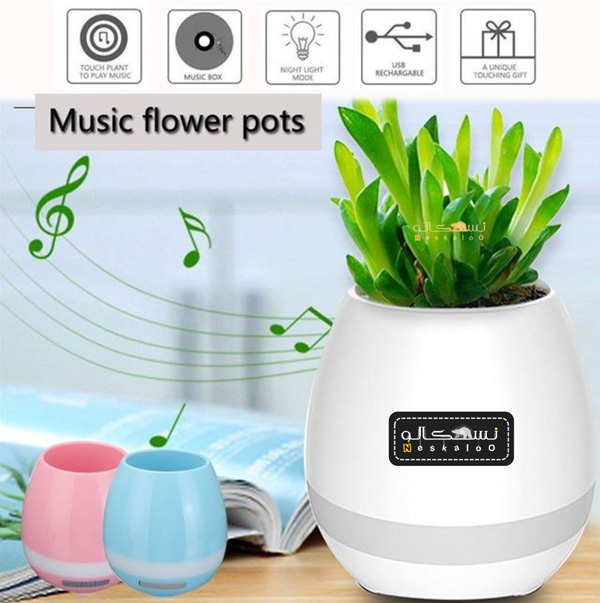 اسپیکر بلوتوث و گلدان موزیکال smart