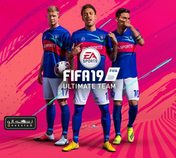 بازی fifa 19 برای PS4 و Xbox One