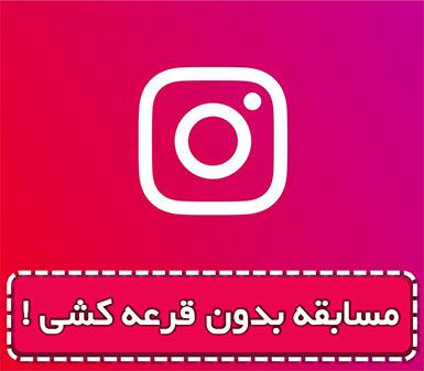 neskaloo instagram
