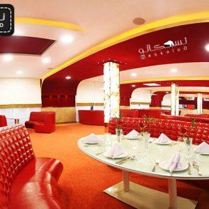 رستوران ایوان برج میلاد