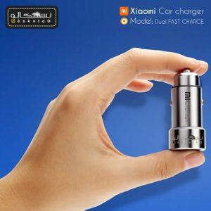 شارژر فندكي ماشین Xiaomi