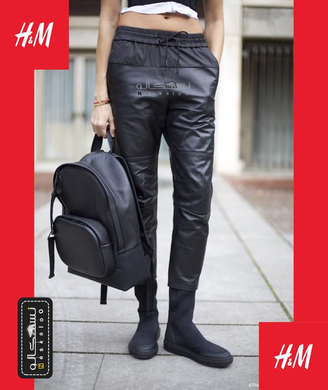شلوار چرم مشکی H&M اورجینال
