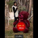 عروسک خرس ولنتاین سایز بزرگ-۱۲