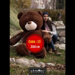 عروسک خرس ولنتاین سایز بزرگ-۱۳
