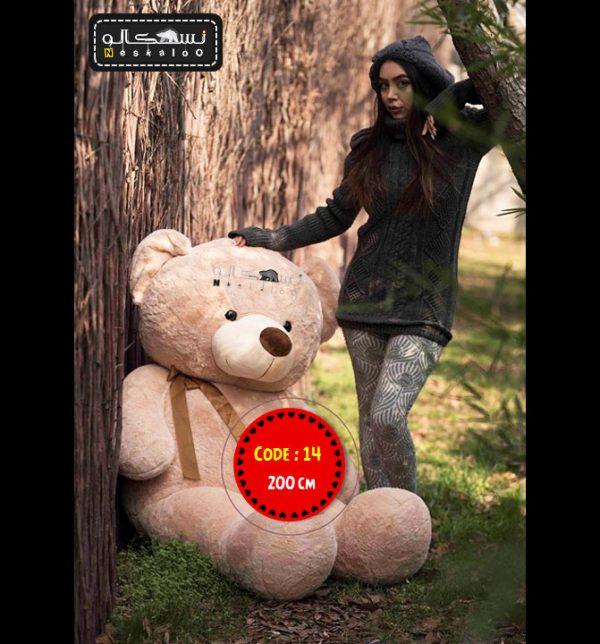 عروسک خرس ولنتاین سایز بزرگ-۱۴