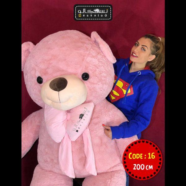 عروسک خرس ولنتاین سایز بزرگ-۱۶