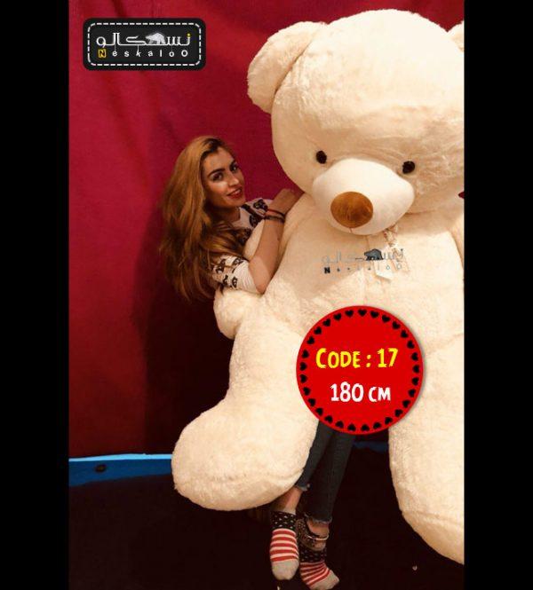 عروسک خرس ولنتاین سایز بزرگ-۱۷