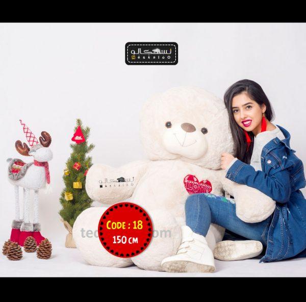 عروسک خرس ولنتاین سایز بزرگ-۱۸
