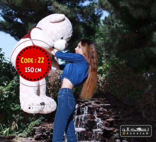 عروسک خرس ولنتاین سایز بزرگ-۲۲