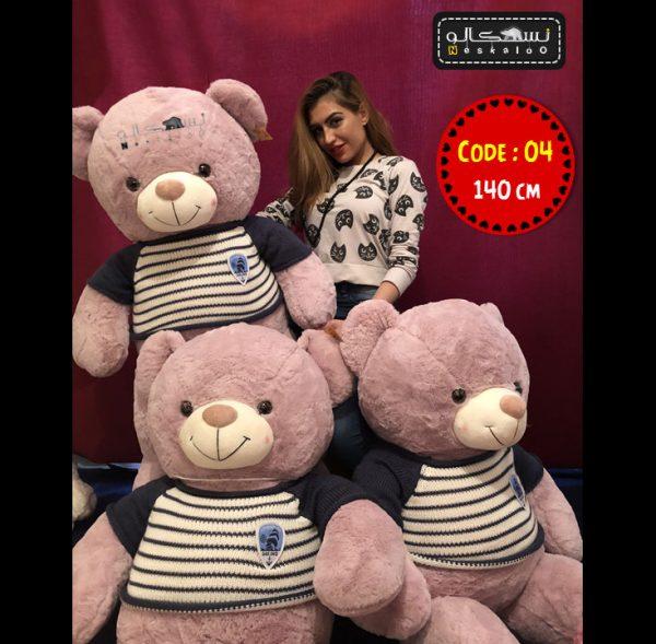 عروسک خرس ولنتاین سایز بزرگ-۲۳