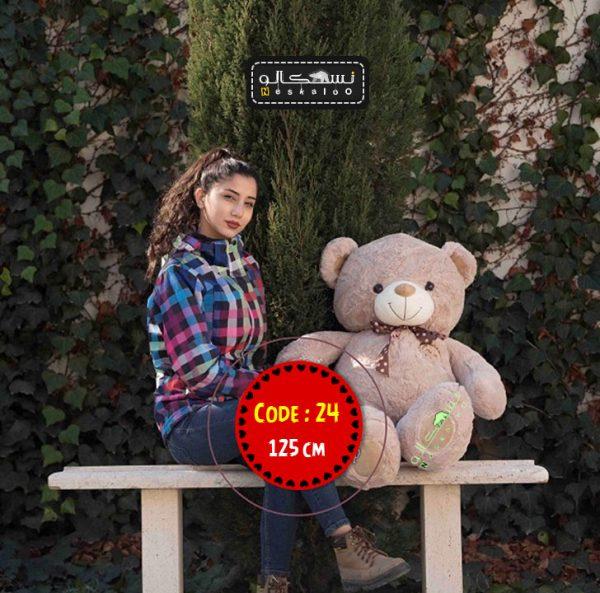 عروسک خرس ولنتاین سایز بزرگ-۲۴