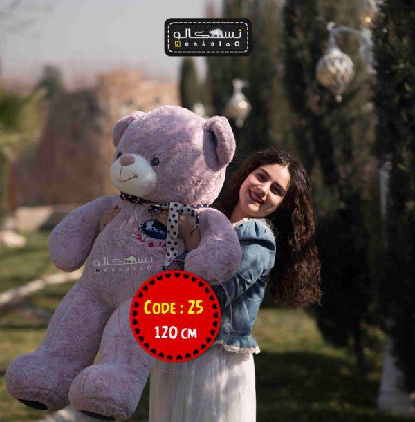 عروسک خرس ولنتاین سایز بزرگ-۲۵