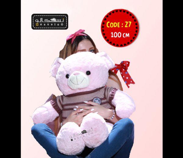 عروسک خرس ولنتاین سایز بزرگ-۲۷