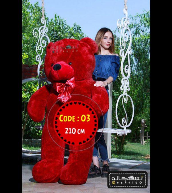 عروسک خرس ولنتاین سایز بزرگ-۳
