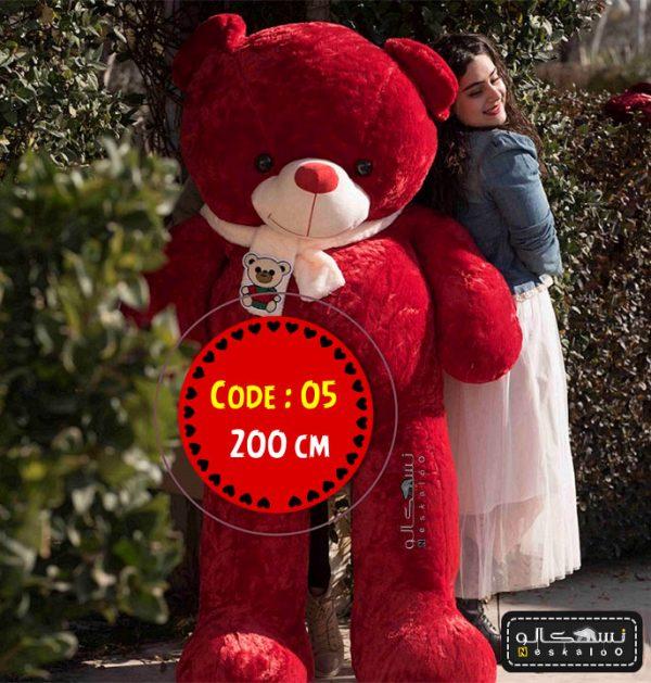عروسک خرس ولنتاین سایز بزرگ-۵