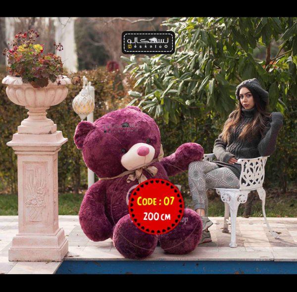 عروسک خرس ولنتاین سایز بزرگ-۷