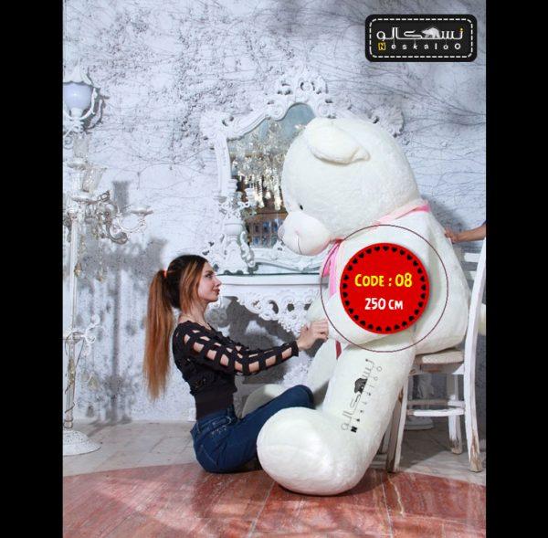 عروسک خرس ولنتاین سایز بزرگ-۸