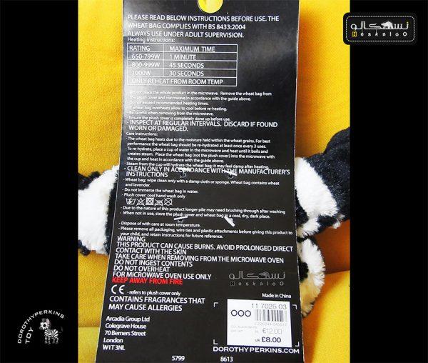 عروسک گورخر شنی معطر_۴