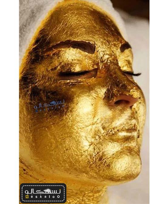 ماسک طلا برای صورت