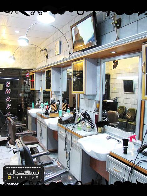 اصلاح انواع مدل مو در آرایشگاه مردانه شایان