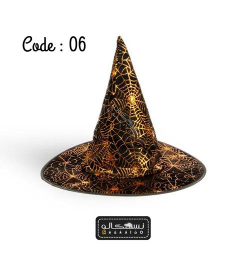 ماسک هالووین کد-۰۶