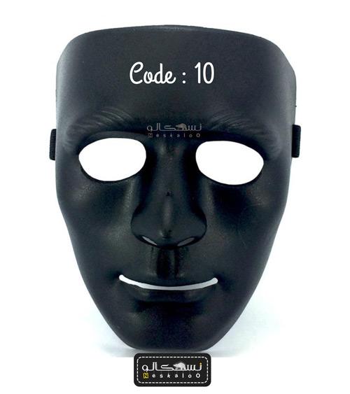ماسک هالووین کد-۱۰