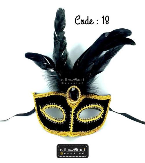 ماسک هالووین کد-۱۸