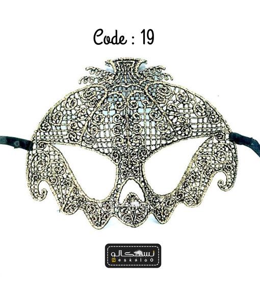 ماسک هالووین کد-۱۹