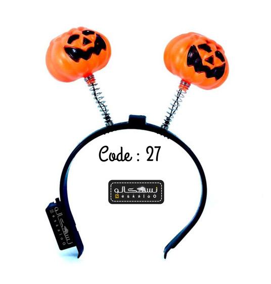 ماسک هالووین کد-۲۷